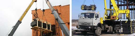 Решение задач по перемещению различных грузов